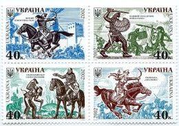 UKRAINA 2002 MI.485-88** - Ucraina