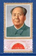 """China P.R. 1977 , """" 1st Anniv. Of Mao's Death """" , Mi. 1367 Postfrisch / MNH / Neuf - Unused Stamps"""