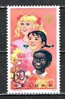 """China P.R. 1979 , """" Internat. Year Of The Children """"  """" , Mi. 1485 Postfrisch / MNH / Neuf - Unused Stamps"""