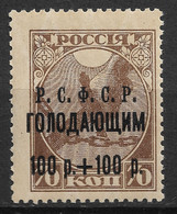 Russia Soviet Republic 1922 100R+100R On 70K Black Surcharge. Volga Famine Relief. Mi 169a/Sc B18. MNH - Unused Stamps