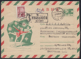 6682 RUSSIA 1969 ENTIER COVER Userd FIGURE SKATING ARTISTIC PATINAGE ARTISTIQUE WINTER SPORT WOMAN FEMME USSR Mailed 664 - 1960-69