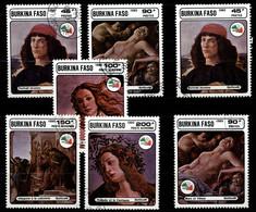 Burkina Faso 1985 Mi 1062-1065 Stamp Exhibition ITALIA '85 CTO - Burkina Faso (1984-...)