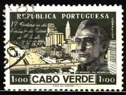 Cabo Verde 1954 Mi 300 Patre De Nobrega - Cape Verde