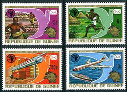 Guinée Guinea 1974 UPU 100 Years Boeing 707 ( YT Yvert 532, Mi Michel 703, SG Gibbons 861) - Airplanes