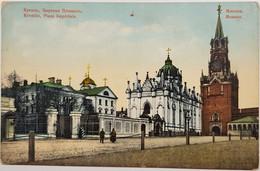 Russia 1910s Tsarskaya Square Quiet Morning Moscow Kremlin Temples Granberg - Russia
