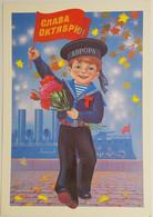 USSR 1987 Slava Oktyabryu Khmelev Photocard Aurora Boy - Other