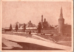 USSR 1930s Moscow Torgsin Advertisement Petrovka 6 7 - Russia