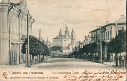 Russia Imperial Tsarist 1900s Greetings From Smolensk Blagoveshchenskaya Street - Greetings From...