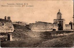 Russia Imperial Tsarist 1910s Smolensk Malakhovsky Gate Monument Engelgardt - Russia