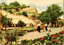 USSR Ukraine 1964 Odessa Park In Arcadia Podberezsky Mystestvo - Ukraine