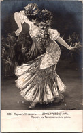 France 1910s Paris Salon Den Graso Granberg Mademoiselle Suzanne - Famous Ladies