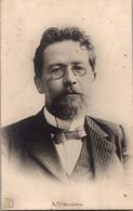 Russia Imperial Tsarist 1910s Chekhov JAK Writer - Theatre
