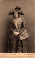 Russia Imperial Tsarist 1910s Kemper Hotelkeeper Fischer Theater Actress - Theatre