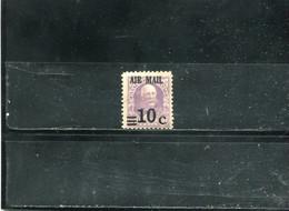 Canal Zone 1930 Yt 3 * Poste Aérienne - Canal Zone