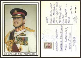 Jordan His Magesty King Abdallah 2 Nice Stamp #29114 - Royal Families