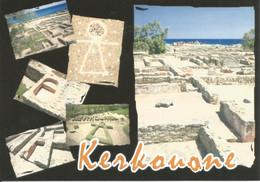 (TUNISIA) KERKOUANE, MULTIVIEW - New Postcard - Tunisia