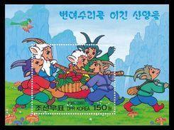 North Korea 2003 Mih. 4614 (Bl.540) Animated Film Antelopes Defeat Bald Eagles MNH ** - Corea Del Nord