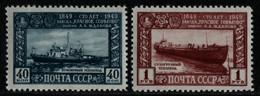 Russia / Sowjetunion 1949 - Mi-Nr. 1355-1356 ** - MNH - Krasnoje Sormowo (I) - Ungebraucht