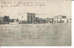 MEDENINE - LA PLACE DE FRANCE  (  ) TUNISIE - Tunisia