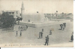 140 - ILE DE DJERBA, HOUMT-SOUK - MOSQUEE TURQUE  ( Animées ) TUNISIE - Tunisia