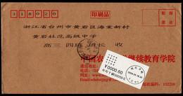 "China Xianghe 2004 Experimental Domestic 1st Generation ""Bulk Weighing"" Postage Machine Meter Label/ATM,Rare Service - Brieven En Documenten"