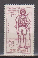 COTE D'IVOIRE             N°  YVERT   164  NEUF SANS CHARNIERE      ( NSCH  3 /23 ) - Unused Stamps