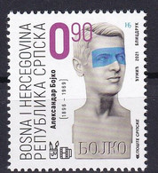 BOSNIA AND HERZEGOVINA  2021,SERBIA BOSNIA,PERSONS,ALEKSANDAR BOJKO,ART,FOTO ,FILM,MNH - Bosnie-Herzegovine