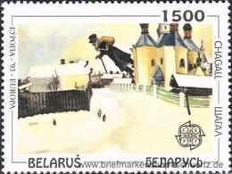 Belarus 1994, Mi. 55-56 ** - Belarus
