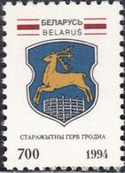 Belarus 1994, Mi. 72-73 ** - Belarus