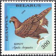 Belarus 1994, Mi. 69-71 ** - Belarus