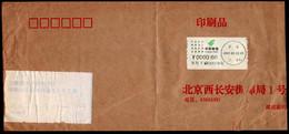 "China BeiJing 2001 Domestic 3rd Generation ""Bulk Weighing"" Postage Machine Meter, Horizontal Text Arrangement--Very RARE - Brieven En Documenten"