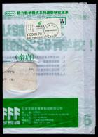 "China Beijing FangShan 2008 Domestic 3rd Generation ""Bulk Weighing"" Postage Machine Meter Label/ATM, Print Shifted. - Brieven En Documenten"