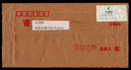 "China HeBei BaZhou 2004 Domestic 3rd Generation ""Bulk Weighing"" Postage Machine Meter Label/ATM - Brieven En Documenten"