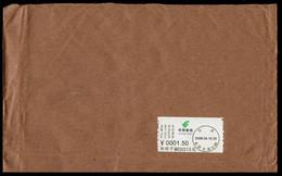 "China Beijing DongQu 2008 Domestic 3rd Generation ""Bulk Weighing"" Postage Machine Meter Label/ATM,Print Shifted - Brieven En Documenten"
