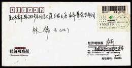 "China Beijing DongQu Press 2002 Domestic 3rd Generation ""Bulk Weighing"" Postage Machine Meter Label,Registered Service - Brieven En Documenten"