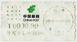 "China Beijing WeiGongCun 2004 Domestic 3rd Generation ""Bulk Weighing"" Postage Machine Meter Label/ATM,Uprated Service. - Brieven En Documenten"