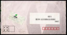 "China Beijing WeiGongCun 2004 Domestic 3rd Generation ""Bulk Weighing"" Postage Machine Meter Label/ATM - Brieven En Documenten"