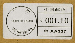 China Guangzhou 2008 Domestic Postage Meter Label On Cover - Brieven En Documenten