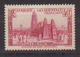 COTE D'IVOIRE             N° YVERT  :    118  NEUF SANS GOMME        ( S G     2 / 15) - Unused Stamps