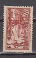 COTE D'IVOIRE             N° YVERT  :    121 NEUF SANS GOMME        ( S G     2 / 15) - Unused Stamps