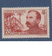 COTE D'IVOIRE             N° YVERT  :    139    NEUF SANS GOMME        ( S G     2 / 15) - Unused Stamps