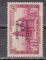 COTE D'IVOIRE             N° YVERT  :    165    NEUF SANS GOMME        ( S G     2 / 15) - Unused Stamps