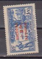 COTE D'IVOIRE             N° YVERT  :    167    NEUF SANS GOMME        ( S G     2 / 15) - Unused Stamps