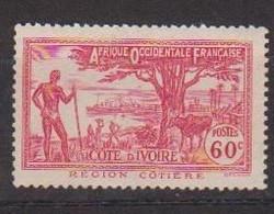 COTE D'IVOIRE             N° YVERT  :    172    NEUF SANS GOMME        ( S G     2 / 15) - Unused Stamps