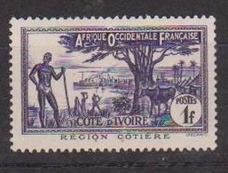 COTE D'IVOIRE             N° YVERT  :    173    NEUF SANS GOMME        ( S G     2 / 15) - Unused Stamps