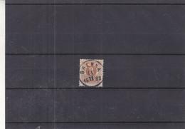 Suède - Yvert 16 A Oblitéré - Cachet De Grenna - Used Stamps