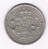 1 RUPEE  2039  NE  NEPAL /3818/ - Nepal