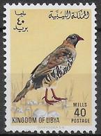 LIBIA - 1965 - UCCELLI - 40 M - NUOVO MNH** ( YVERT 260 - MICHEL 183) - Libya