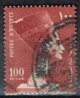 ED 18 - EGYPTE N° 323 Obl. Reine Nefertiti - Used Stamps
