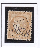 GC 3878 SAINT VALERIEN ( Dept 83 Yonne ) S / N° 59 - 1849-1876: Periodo Classico